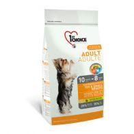 Alimento Seco Para Perro 1St Choice Adulto Toy y Razas Pequeñas 2.72 kg.